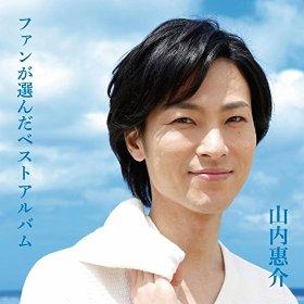 この画像は、このサイトの記事「山内惠介 ソウル別れ雪 無料音楽視聴動画まとめ YouTube」のイメージ写真画像として利用しています。
