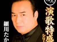 この画像は、このサイトの記事「細川たかし 北酒場 無料音楽視聴動画まとめ YouTube」のイメージ写真画像として利用しています。