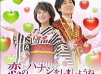 この画像は、このサイトの記事「山内惠介&水谷千重子 恋のハナシをしましょうね 無料音楽視聴動画まとめ YouTube」のイメージ写真画像として利用しています。