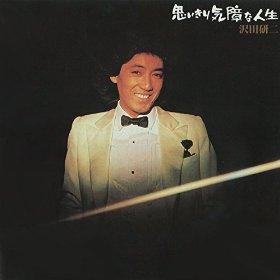この画像は、このサイトの記事「沢田研二 サムライ 無料音楽視聴動画まとめ YouTube」のイメージ写真画像として利用しています。