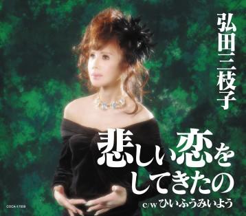 この画像は、このサイトの記事「弘田三枝子 人形の家 無料音楽視聴動画まとめ YouTube」のイメージ写真画像として利用しています。