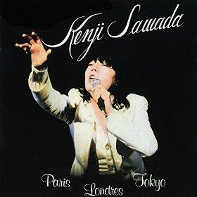 この画像は、このサイトの記事「沢田研二 追憶 無料音楽視聴動画まとめ YouTube」のイメージ写真画像として利用しています。