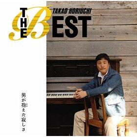 この画像は、このサイトの記事「堀内孝雄 愛しき日々 無料音楽視聴動画まとめ YouTube」のイメージ写真画像として利用しています。