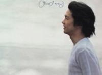 この画像は、このサイトの記事「松山千春 大空と大地の中で 無料音楽視聴動画まとめ YouTube」のイメージ写真画像として利用しています。