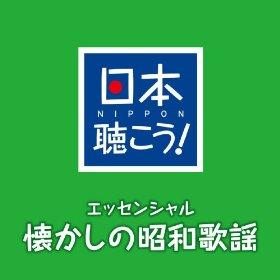 この画像は、このサイトの記事「松坂慶子 愛の水中花 無料音楽視聴動画まとめ YouTube」のイメージ写真画像として利用しています。