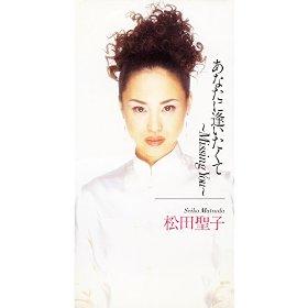 この画像は、このサイトの記事「松田聖子 あなたに逢いたくて 無料音楽視聴動画まとめ YouTube」のイメージ写真画像として利用しています。