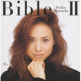 この画像は、このサイトの記事「松田聖子 SWEET MEMORIES 無料音楽視聴動画まとめ YouTube」のイメージ写真画像として利用しています。