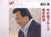この画像は、このサイトの記事「前川清 中の島ブルース 無料音楽視聴動画まとめ YouTube」のイメージ写真画像として利用しています。