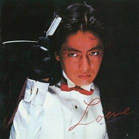 この画像は、このサイトの記事「沢田研二 LOVE (抱きしめたい) 無料音楽視聴動画まとめ YouTube」のイメージ写真画像として利用しています。
