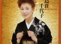 この画像は、このサイトの記事「島倉千代子 愛のさざなみ 無料音楽視聴動画まとめ YouTube」のイメージ写真画像として利用しています。