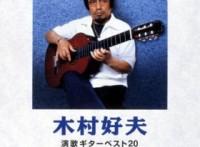 この画像は、このサイトの記事「大川栄策 さざんかの宿 無料音楽視聴動画まとめ YouTube」のイメージ写真画像として利用しています。