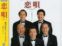 この画像は、このサイトの記事「前川清 恋唄 無料音楽視聴動画まとめ YouTube」のイメージ写真画像として利用しています。