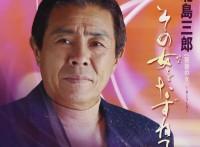 この画像は、このサイトの記事「北島三郎 函館の女 無料音楽視聴動画まとめ YouTube」のイメージ写真画像として利用しています。
