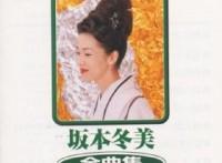 この画像は、このサイトの記事「坂本冬美 風に立つ 無料音楽視聴動画まとめ YouTube」のイメージ写真画像として利用しています。