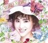 この画像は、このサイトの記事「松田聖子 赤いスイートピー 無料音楽視聴動画まとめ YouTube」のイメージ写真画像として利用しています。