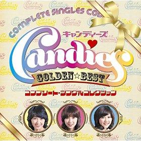 この画像は、このサイトの記事「キャンディーズ 春一番 無料音楽視聴動画まとめ YouTube」のイメージ写真画像として利用しています。