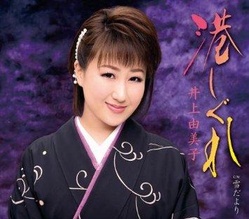 この画像は、このサイトの記事「井上由美子 港しぐれ 無料音楽視聴動画まとめ YouTube」のイメージ写真画像として利用しています。