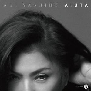 この画像は、このサイトの記事「八代亜紀 哀歌-aiuta- 無料音楽視聴動画まとめ YouTube」のイメージ写真画像として利用しています。