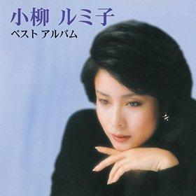 この画像は、このサイトの記事「小柳 ルミ子 瀬戸の花嫁 無料音楽視聴動画まとめ YouTube」のイメージ写真画像として利用しています。