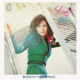 この画像は、このサイトの記事「山本リンダ 狙いうち 無料音楽視聴動画まとめ YouTube」のイメージ写真画像として利用しています。