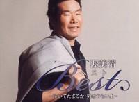 この画像は、このサイトの記事「渥美清 男はつらいよ 無料音楽視聴動画まとめ YouTube」のイメージ写真画像として利用しています。