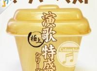 この画像は、このサイトの記事「小林幸子 おもいで酒 無料音楽視聴動画まとめ YouTube」のイメージ写真画像として利用しています。