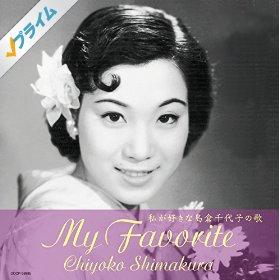 この画像は、このサイトの記事「島倉千代子 からたち日記 無料音楽視聴動画まとめ YouTube」のイメージ写真画像として利用しています。