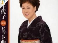 この画像は、このサイトの記事「島倉千代子 鳳仙花 無料音楽視聴動画まとめ YouTube」のイメージ写真画像として利用しています。
