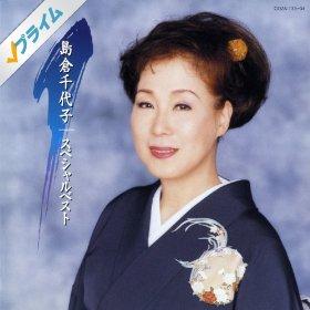 この画像は、このサイトの記事「島倉千代子 恋しているんだもん 無料音楽視聴動画まとめ YouTube」のイメージ写真画像として利用しています。