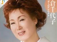 この画像は、このサイトの記事「島倉千代子 夢飾り 無料音楽視聴動画まとめ YouTube」のイメージ写真画像として利用しています。
