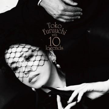 この画像は、このサイトの記事「古内東子 Toko Furuuchi with 10 legends 無料音楽視聴動画まとめ YouTube」のイメージ写真画像として利用しています。