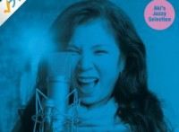 この画像は、このサイトの記事「八代亜紀 FLY ME TO THE MOON 無料音楽視聴動画まとめ YouTube」のイメージ写真画像として利用しています。
