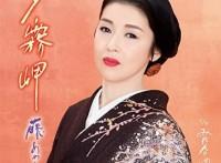この画像は、このサイトの記事「藤あや子 夕霧岬 無料音楽視聴動画まとめ YouTube」のイメージ写真画像として利用しています。