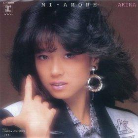 この画像は、このサイトの記事「中森明菜 ミ・アモーレ 無料音楽視聴動画まとめ YouTube」のイメージ写真画像として利用しています。