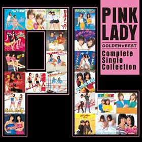 この画像は、このサイトの記事「ピンク・レディー S・O・S 無料音楽視聴動画まとめ YouTube」のイメージ写真画像として利用しています。