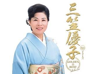 この画像は、このサイトの記事「三笠優子 おんなの真田丸 無料音楽視聴動画まとめ YouTube」のイメージ写真画像として利用しています。