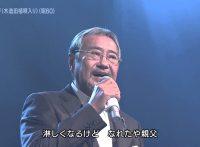この画像は、このサイトの記事「吉幾三 津軽平野 人気 演歌歌手 無料音楽視聴動画まとめ YouTube」のイメージ写真画像として利用しています。