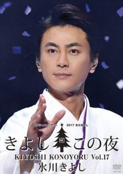 この画像は、このサイトの記事「氷川きよし 若様 KIYOSHI 無料音楽視聴動画まとめ YouTube」のイメージ写真画像として利用しています。