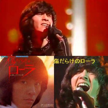 この画像は、このサイトの記事「西城秀樹 傷だらけのローラ 昭和のスーパーアイドル 無料音楽視聴動画まとめ YouTube」のイメージ写真画像として利用しています。