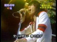 この画像は、このサイトの記事「西城秀樹 薔薇の鎖 昭和のスーパーアイドル 無料音楽視聴動画まとめ YouTube」のイメージ写真画像として利用しています。