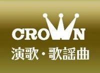 このイメージ画像は、このサイト記事「おすすめ『日本クラウン』 公式YouTube人気動画まとめ!」のアイキャッチ画像として利用しています。
