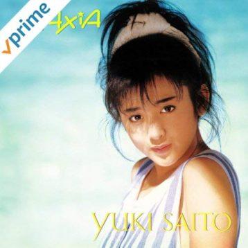 この画像は、このサイトの記事「斉藤由貴 卒業 無料音楽視聴動画まとめ YouTube」のイメージ写真画像として利用しています。