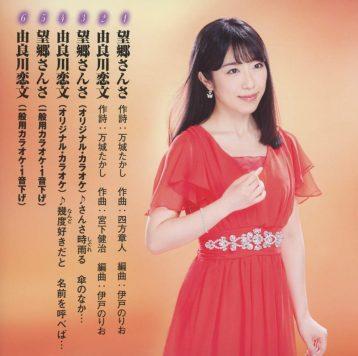 この画像は、このサイトの記事「津吹みゆ 望郷さんさ 無料音楽視聴動画まとめ YouTube」のイメージ写真画像として利用しています。