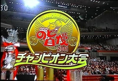 このイメージ画像は、このサイト記事「のど自慢 チャンピオン大会 おすすめ動画&人気YouTubeランキングまとめ!」のアイキャッチ画像として利用しています。