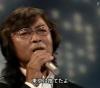 新沼謙治 ヘッドライト いま話題の無料動画 YouTube まとめてご紹介