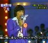 新沼謙治 嫁に来ないか いま話題の無料動画 YouTube まとめてご紹介
